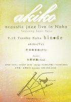 akiko_okinawa_flyer.jpg