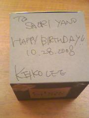 081117_yano_blog_photo_002.jpg