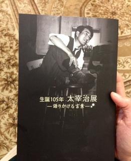 201401106_blog.JPG